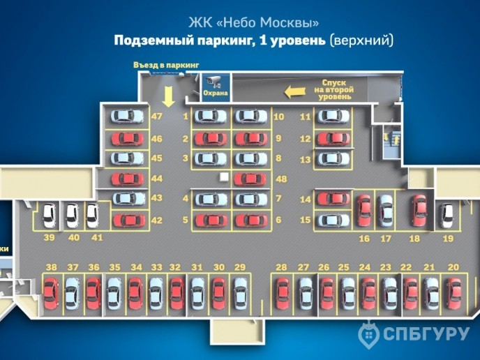 Небо Москвы - одновременно и жилой комплекс и апарт-отель. - Фото 35