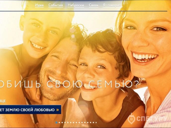 """ЖК """"Светлый мир. Я - Романтик"""": подозрительно заманчивый проект - Фото 6"""