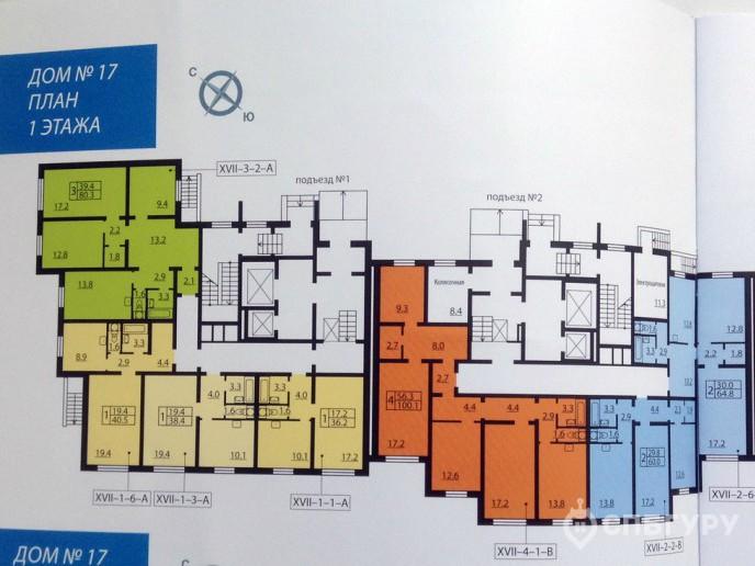 Новая Охта – Жилой комплекс от ЛСР за КАДом с отделкой и городской пропиской - Фото 33