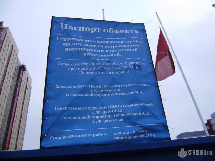 """ЖК """"Пулковский"""" жилье в Московском районе, но со многими минусами. - Фото 1"""