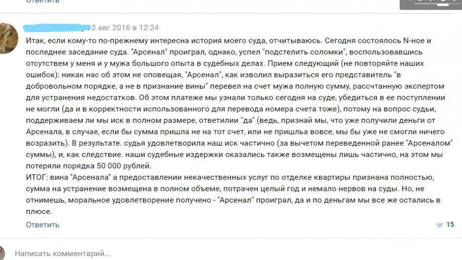 """ЖК """"Гольфстрим"""" в Кудрово: комфорт с оговорками - Фото 53"""