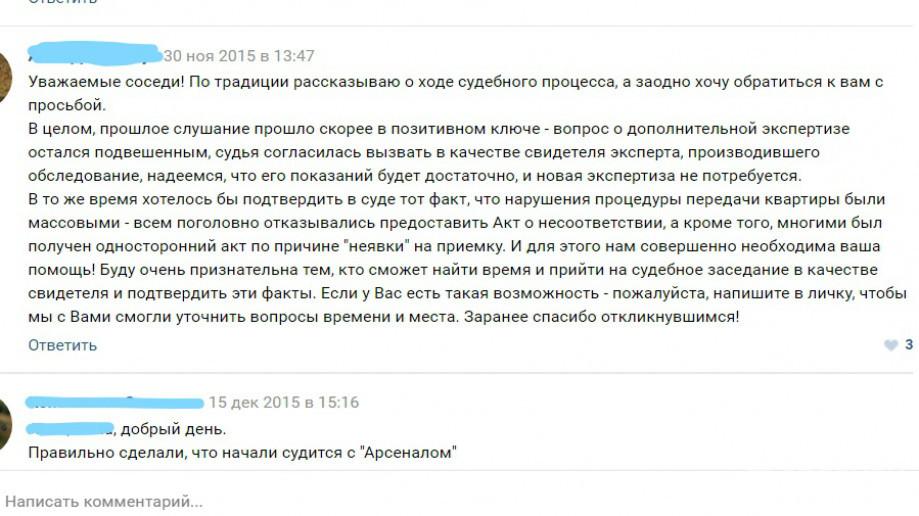 """ЖК """"Гольфстрим"""" в Кудрово: комфорт с оговорками - Фото 52"""