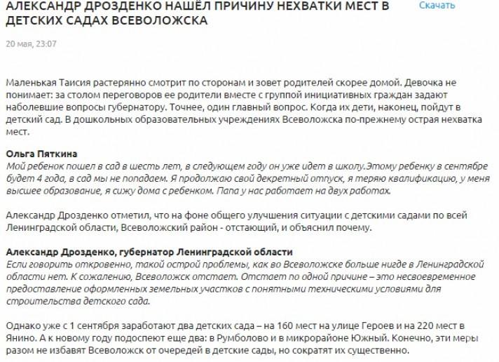 """ЖК """"Полар-Южный"""": просторные квартиры у леса от областного застройщика - Фото 14"""
