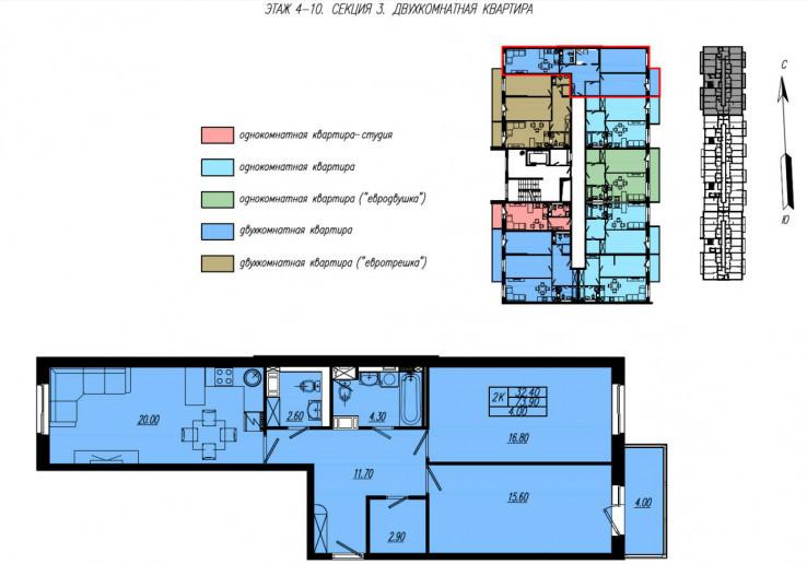 """Досрочная """"Премьера"""": дом на Юго-Западе, который строят с опережением сроков - Фото 33"""