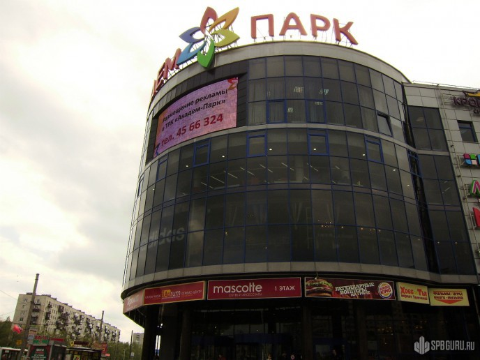 "ЖК ""Калина Парк"": в ожидании ""звёздного часа"" - Фото 2"