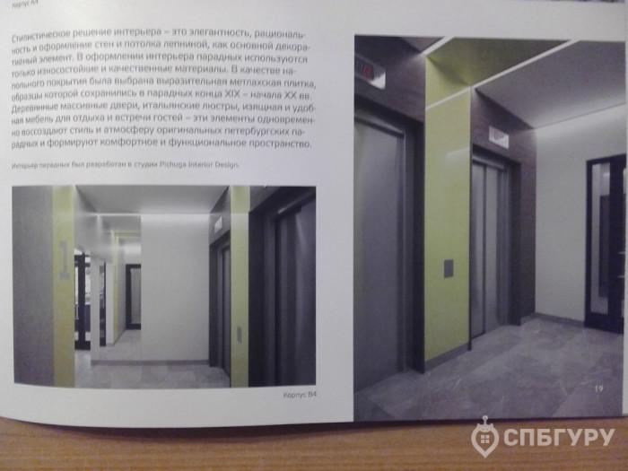 """""""Две эпохи"""": еще один интересный жилой комплекс на Васильевском острове - Фото 25"""
