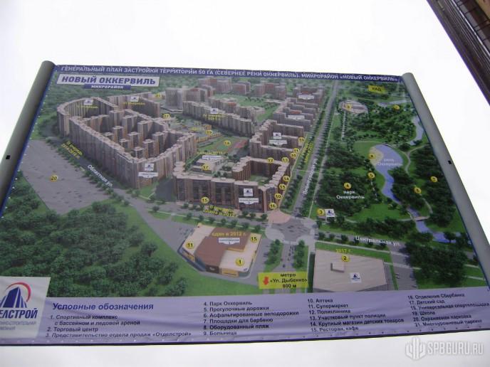 """ЖК """"Новый Оккервиль"""": областное безопасное жилье в экологичной среде, но с вопросами по стоимости. - Фото 3"""
