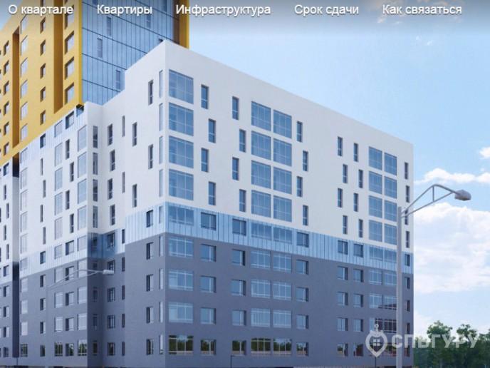 """ЖК """"Стереос"""": многоэтажный комплекс на зеленой окраине - Фото 5"""
