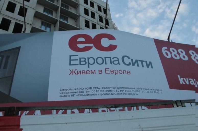 ЖК «Европа Сити»: крупный жилой комплекс от ЛСР на Петроградке - Фото 7