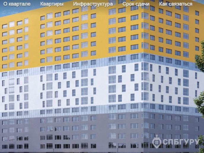 """ЖК """"Стереос"""": многоэтажный комплекс на зеленой окраине - Фото 4"""