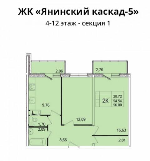 ЖК «Янинский каскад»: неоднозначный проект в неоднозначном месте - Фото 28