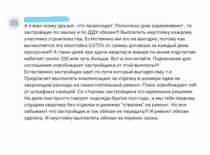 """""""LEGENDA Комендантского"""": обаятельный проект в неуютном месте - Фото 70"""