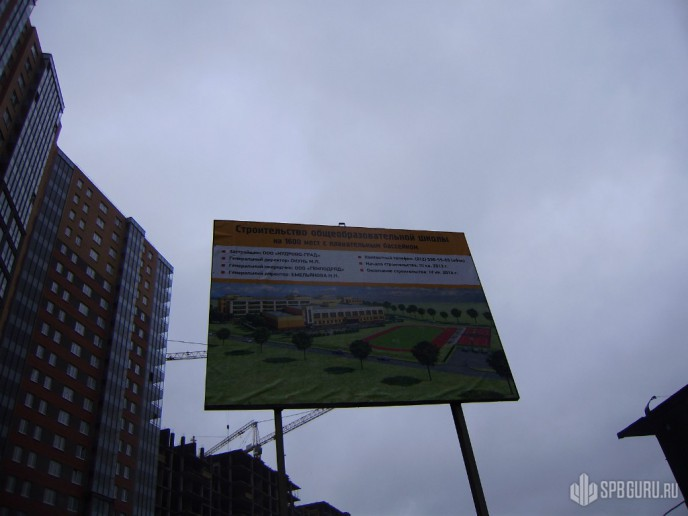 """ЖК """"Новый Оккервиль"""": областное безопасное жилье в экологичной среде, но с вопросами по стоимости. - Фото 11"""