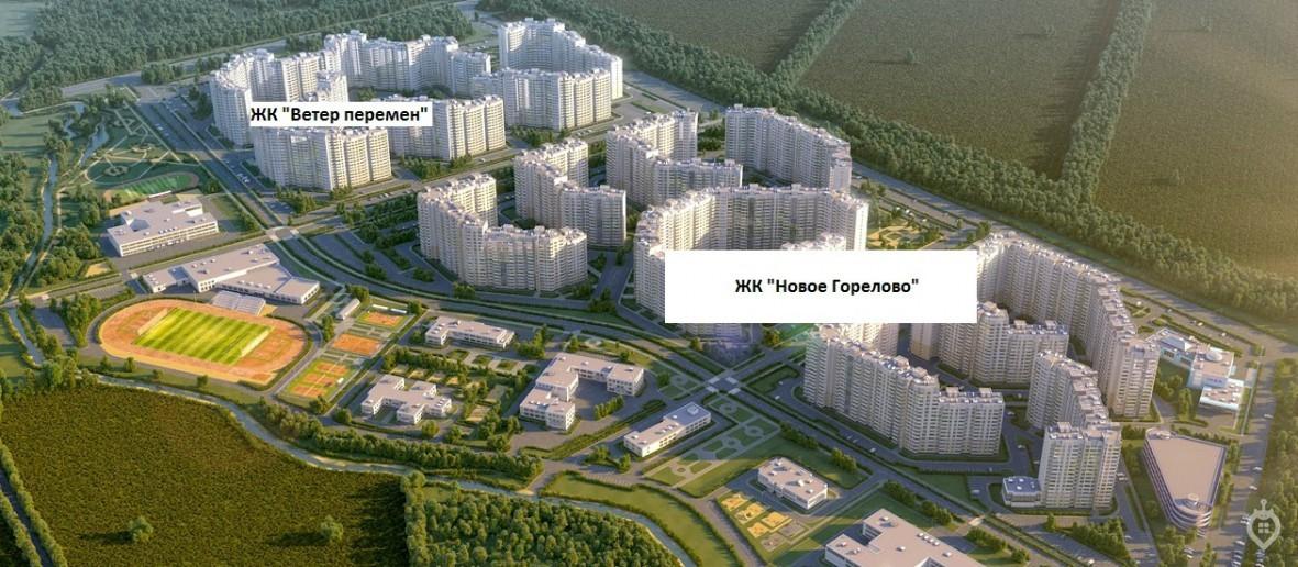 """ЖК """"Ветер перемен"""": скромное жилье в промышленном районе Ленобласти - Фото 3"""