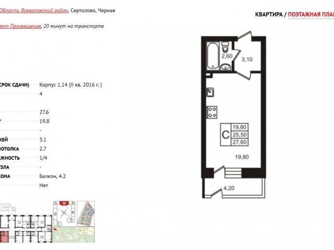 """ЖК """"Золотые Купола"""" - малоэтажный жилой микрорайон с собственной церковью. - Фото 42"""