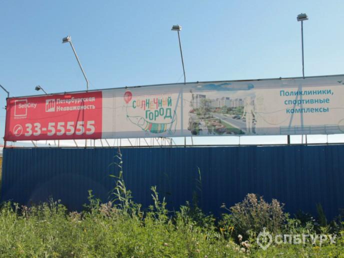 """ЖК """"Солнечный город"""": масштабный проект на южной окраине - Фото 35"""