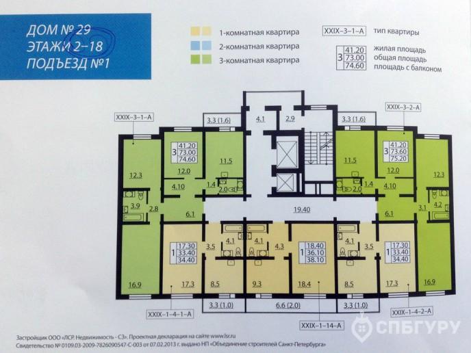 Новая Охта – Жилой комплекс от ЛСР за КАДом с отделкой и городской пропиской - Фото 40