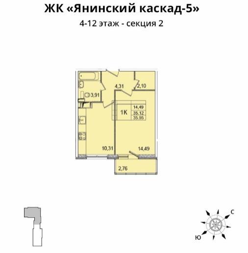 ЖК «Янинский каскад»: неоднозначный проект в неоднозначном месте - Фото 26