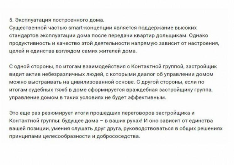 """""""LEGENDA Комендантского"""": обаятельный проект в неуютном месте - Фото 69"""