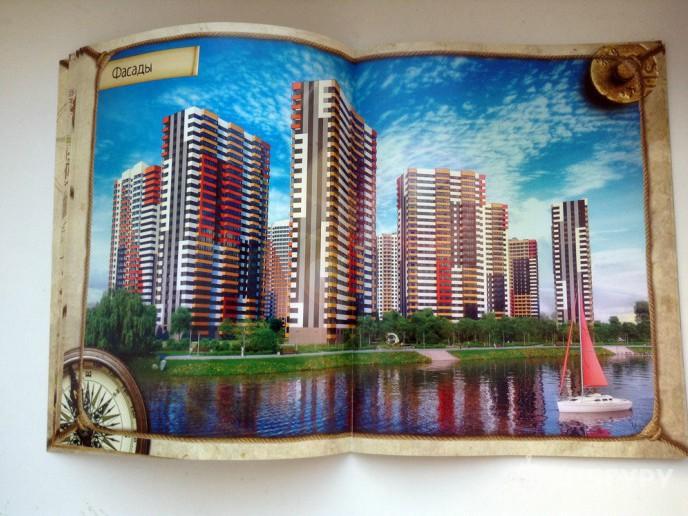 ЖК «Невские Паруса» -  стройка с видом на Неву от Setl City - Фото 23