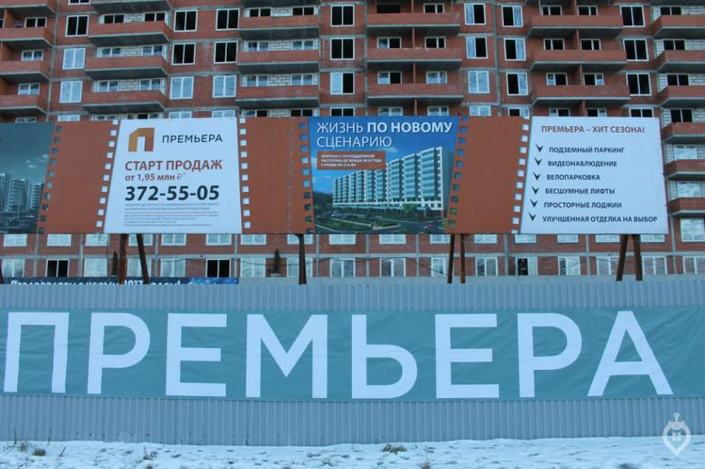 """Досрочная """"Премьера"""": дом на Юго-Западе, который строят с опережением сроков - Фото 14"""