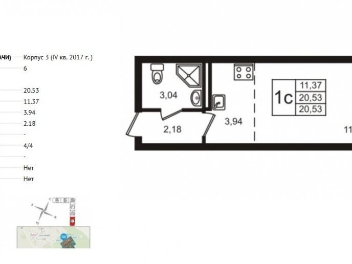 """ЖК """"Чистый Ручей"""" - бюджетное жилье на въезде в Сертолово.  - Фото 22"""