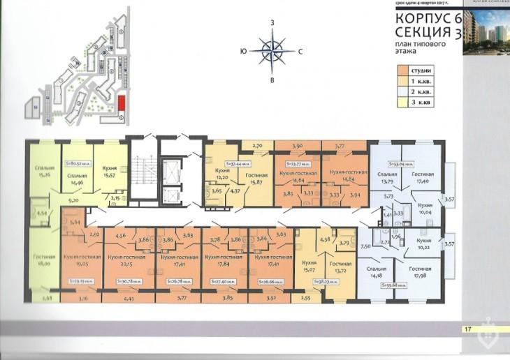 """ЖК """"Прогресс"""": быстро растущий кирпично-монолитный комплекс в Кудрово - Фото 35"""