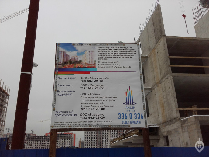 """""""Vitamin"""" в Мурино: недорогие квартиры недалеко от метро - Фото 12"""