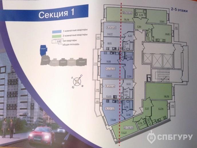 """ЖК """"Приневский"""" -  бюджетное жилье в пределах КАД - Фото 34"""