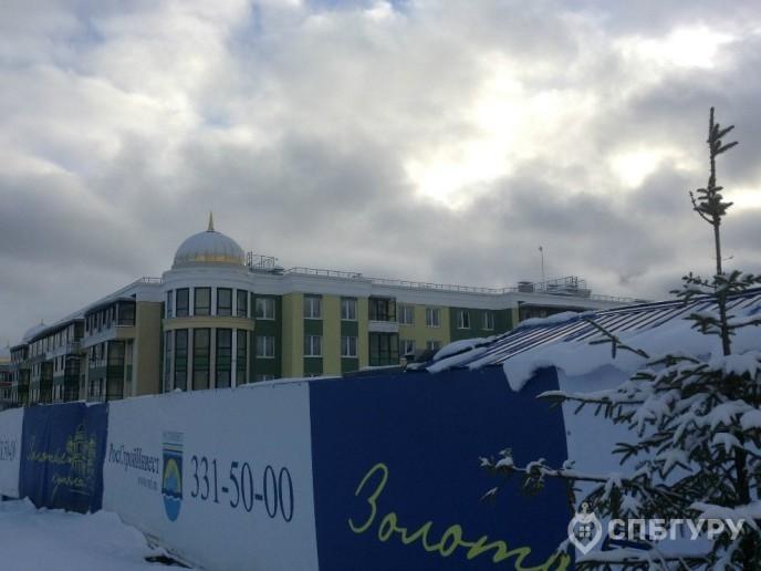 """ЖК """"Золотые Купола"""" - малоэтажный жилой микрорайон с собственной церковью. - Фото 21"""