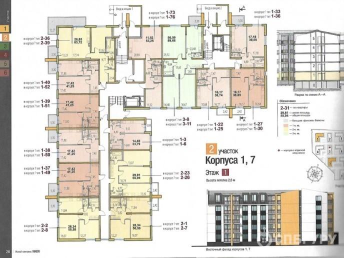 ЖК Inkeri: приятный малоэтажный комплекс в Пушкине - Фото 31
