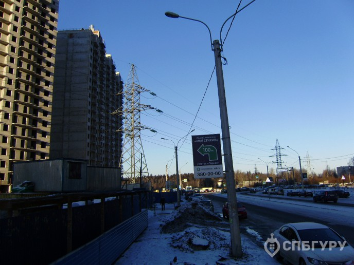 "ЖК ""Паркола"": между метро и лесопарком - Фото 7"