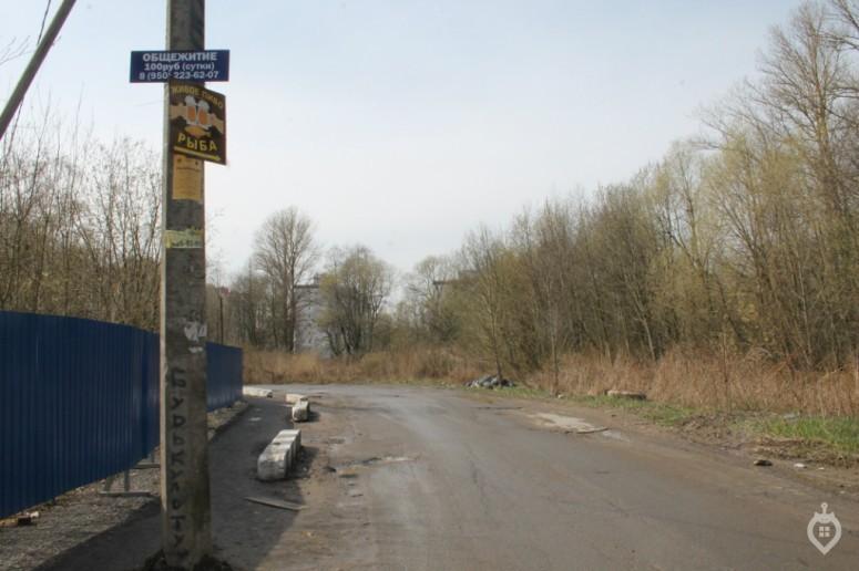 """ЖК """"Английская миля"""": комфортный жилой комплекс далеко от метро, но рядом с большим парком - Фото 25"""