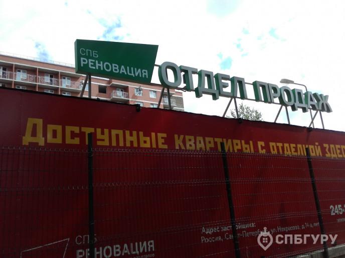 """ЖК """"Новое Колпино"""": добротный эконом-класс не с лучшей транспортной доступностью - Фото 22"""