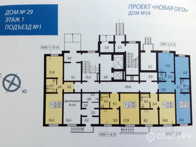 Новая Охта – Жилой комплекс от ЛСР за КАДом с отделкой и городской пропиской - Фото 39