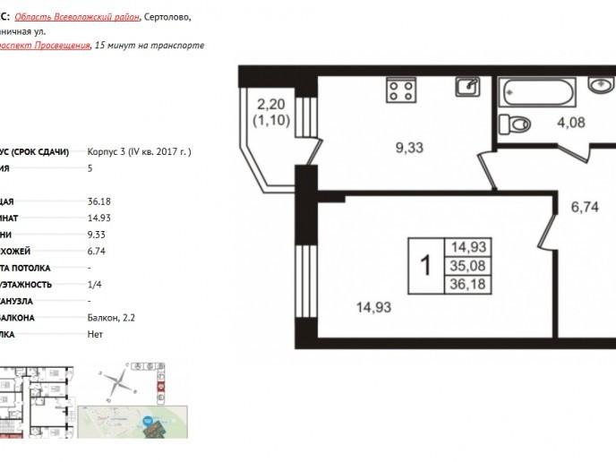"""ЖК """"Чистый Ручей"""" - бюджетное жилье на въезде в Сертолово.  - Фото 20"""