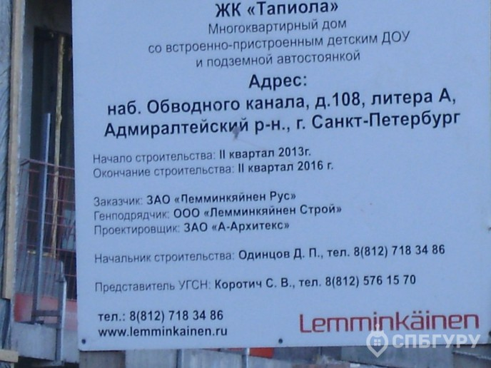 """ЖК """"Тапиола"""": в хорошем месте цены """"кусаются"""" - Фото 59"""