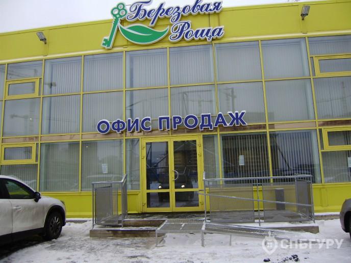 "ЖК ""Вернисаж"": жизнь в центре Кудрово - Фото 1"