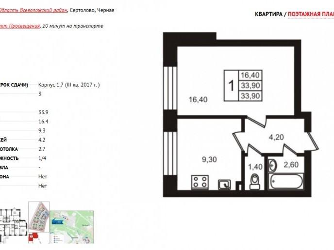 """ЖК """"Золотые Купола"""" - малоэтажный жилой микрорайон с собственной церковью. - Фото 32"""