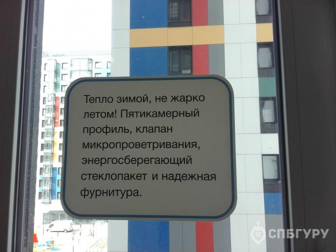 """""""LEGENDA Комендантского"""": обаятельный проект в неуютном месте - Фото 39"""