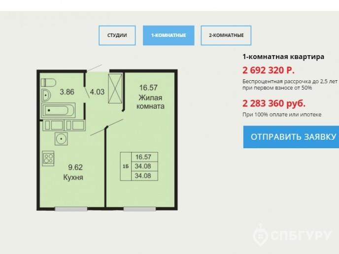 """""""Кудров-Хаус"""": скромный дом по скромным ценам и по договору ЖСК - Фото 22"""