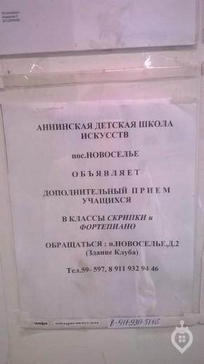 """ЖК """"Новоселье: городские кварталы"""": дома эконом-класса в ближайшем пригороде  - Фото 37"""