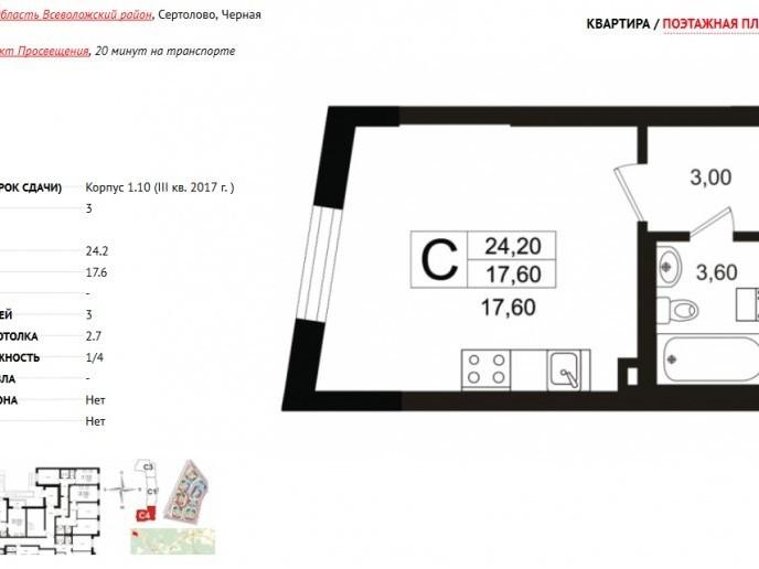 """ЖК """"Золотые Купола"""" - малоэтажный жилой микрорайон с собственной церковью. - Фото 34"""