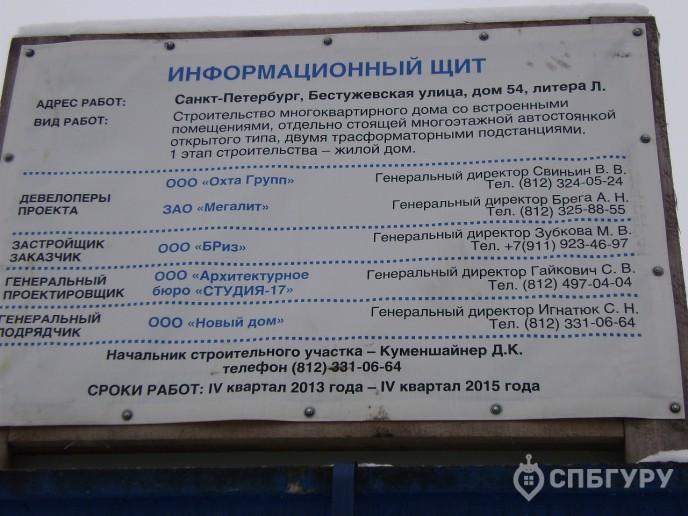 """ЖК """"Екатерининский"""": без конкурентов под боком - Фото 1"""