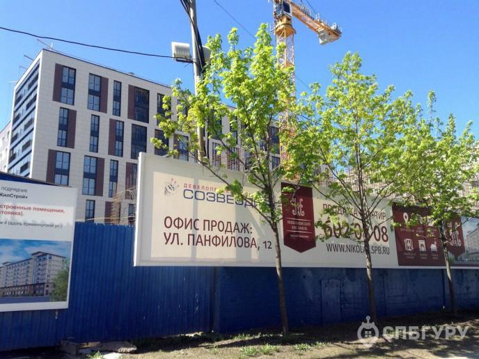 """ЖК """"Царская Столица"""": экономичный комфорт-класс в центре города - Фото 42"""