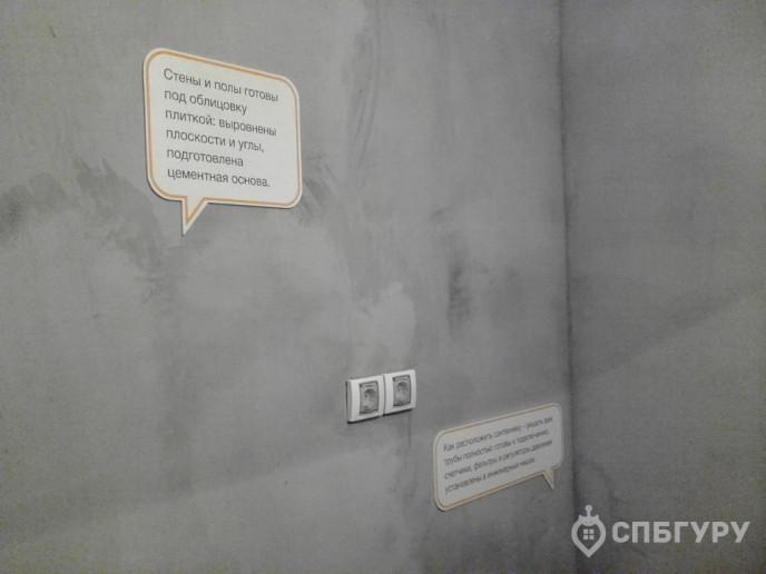 """""""LEGENDA Комендантского"""": обаятельный проект в неуютном месте - Фото 43"""