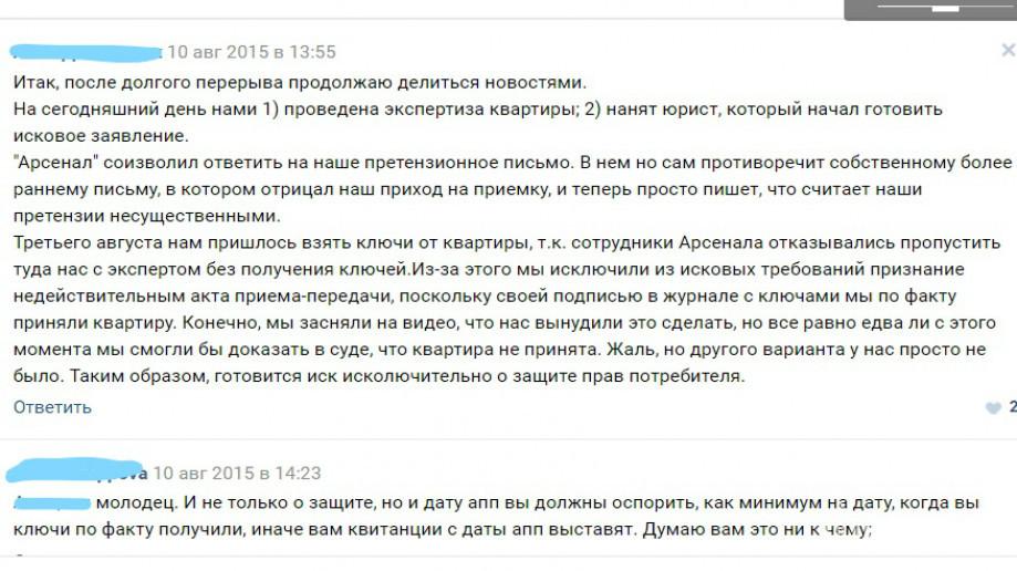 """ЖК """"Гольфстрим"""" в Кудрово: комфорт с оговорками - Фото 51"""