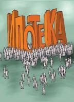 """Банк """"Ак-Барс"""" аккредитовал III очередь ЖК """"Новый Оккервиль"""""""