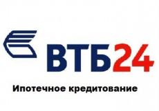 Банк ВТБ включил в ипотечную программу 7 объектов ЦДС