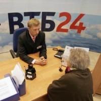 """Банк ВТБ24 аккредитовал II и III очереди ЖК """"Ижора Парк"""""""